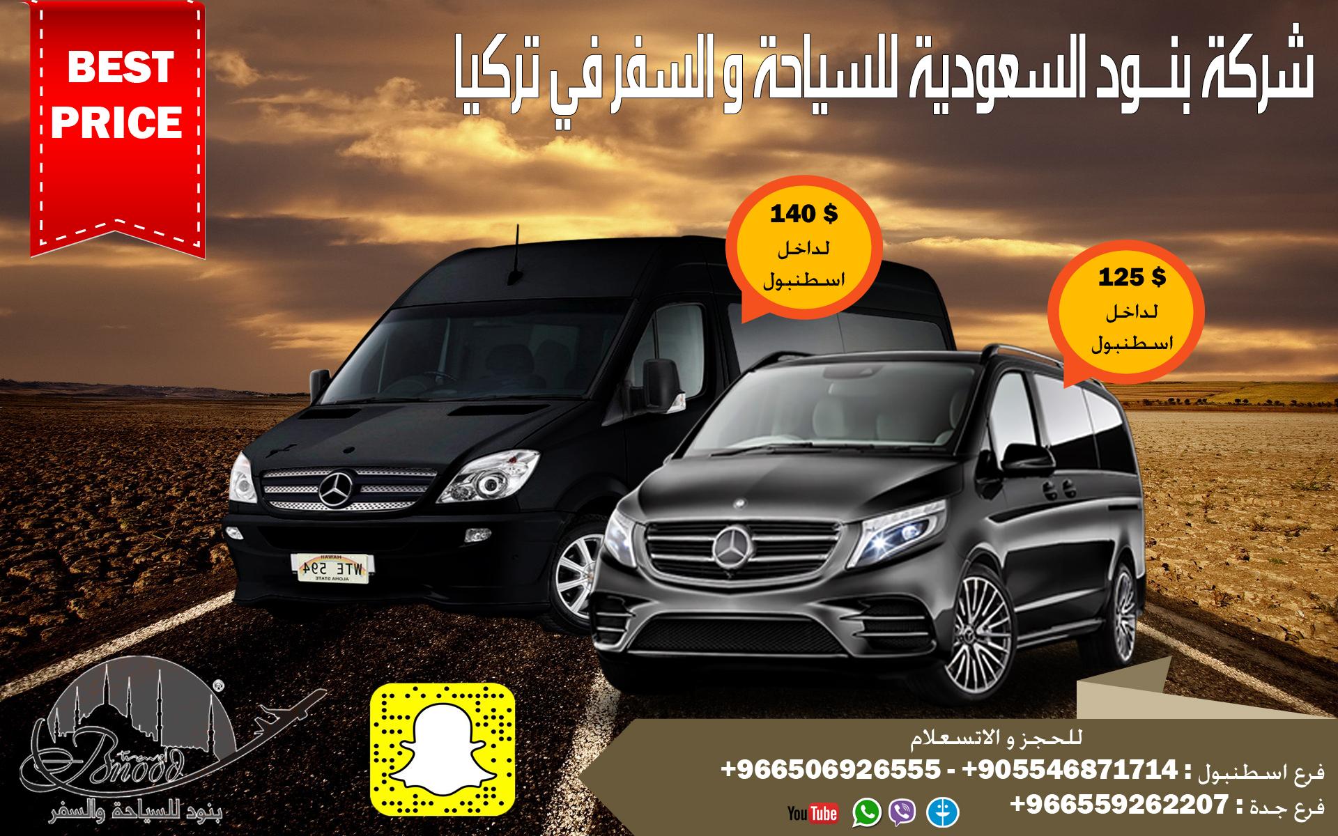 Photo of عروض السيارات